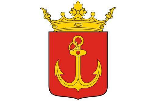 A fiatalon elhunyt Bánka Kristóf nevét kapta az újpesti Cérna-pálya | kép forrása: wikipedia.org
